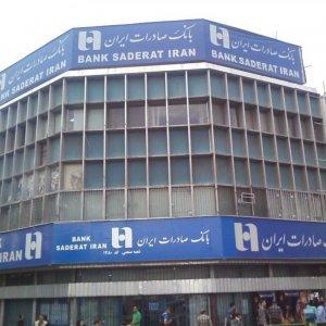 Bank Saderat Selling Subsidiaries