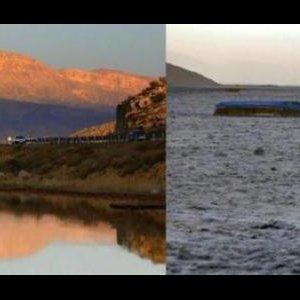Maharlou Lake Disappears