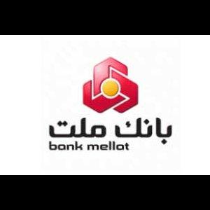 Bank Mellat Providing Mortgage Loans