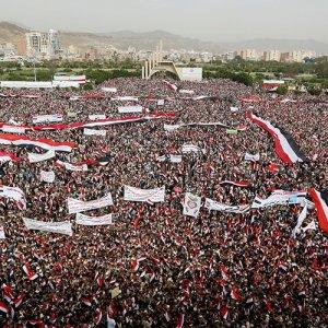 No Military Presence in Yemen
