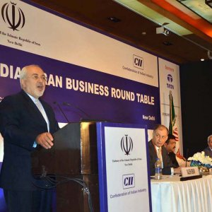 India's UCO Bank to Open Tehran Office
