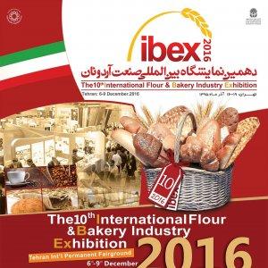 Tehran Hosts IBEX 2016