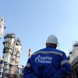 Gazprom Neft Trims 2017 Output