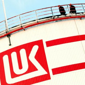 "Lukoil Voices Interest in ""Owning Part of Iran's Oil"""