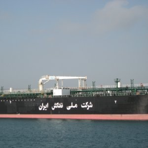 Poland's refineries are reportedly ready to receive and process Iranian crude.