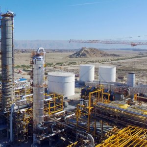 Iran's oil facilities in the West Karun region.
