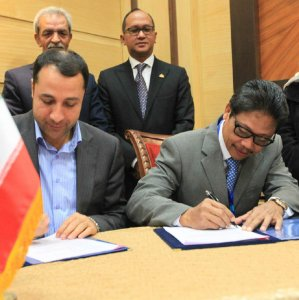 Indonesia, Iran Banks Expand Ties