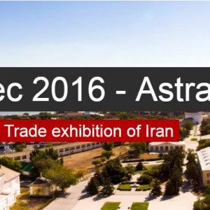 Astrakhan Hosts Iranian Trade Exhibition