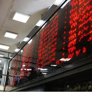 Over 431 million shares worth $35.9 million traded at TSE on Dec. 13.