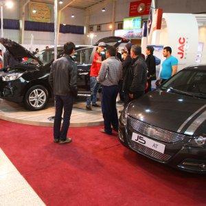 Kerman to Host Auto Show