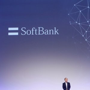 Japan Bank to Invest $1b in US Satellite Project