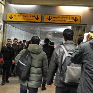 Automated Ticketing at Tehran Metro