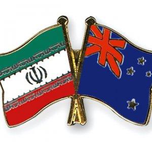 NZ-Iran Education Agreement