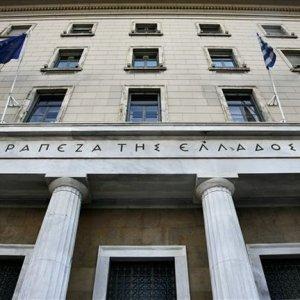 Greek CB Sees 2.5% Growth