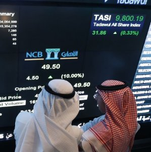 (P)GCC Stocks Slip