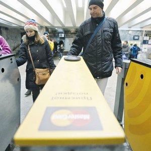 Ukraine Warms Up to Cashless Economy