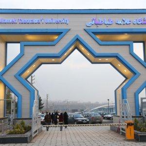 Allameh Tabatabai University in Tehran