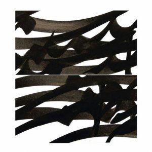 For the upcoming exhibit, Mazadi has juxtaposed various pieces of calligraphic exercises.