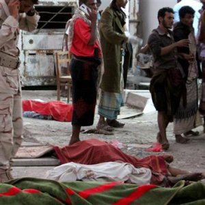 IS Claims Suicide Blast in Aden