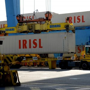 As IRISL began to examine options for fleet development and expansion of trade, world markets opened up and international partners such as Hyundai and CMA-CGM came on board.