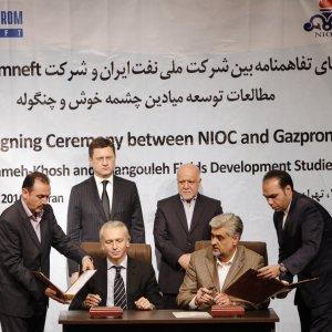 Gazprom to Study Oilfields