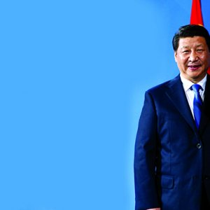 Xi Urges Building Asian  Century of Prosperity