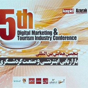 Online Tourism Confab in Tehran