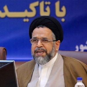 Terror Plot Foiled in Southern Iran