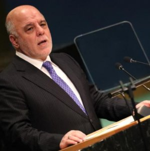 Prime Minister Haider Al-Abadi of Iraq addresses the United Nations General Assembly in the Manhattan borough of New York, USA, on Sept. 22. (File Photo)