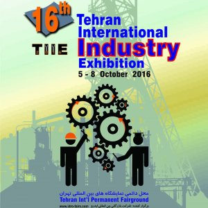 TIIE 2016 Underway  in Tehran