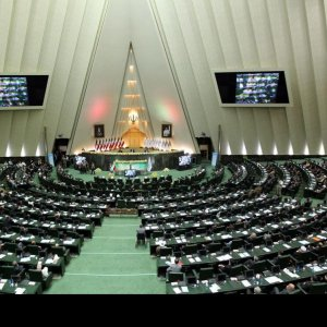 MPs Present Report on Executive Pay Scandal