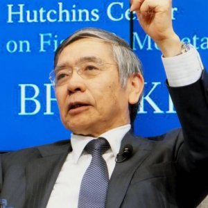 BoJ Chief Rules Out Rate Cut
