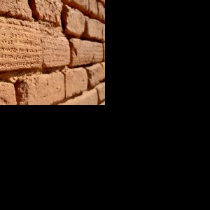 A series of brick inscriptions at Chogha Zanbil ziggurat near the city of Shush, Khuzestan Province