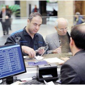 Banks Seeking Ways  to Dodge Interest Cuts