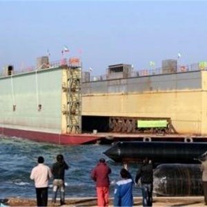 Navy Launches Floating Dock