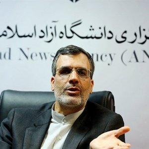 Anti-Iran Ruling Undermines US Judiciary's Credibility