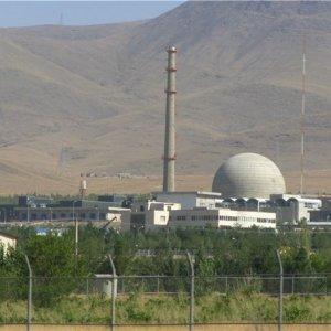 MPs to Visit Arak Reactor