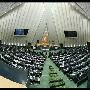 MPs Denounce Anti-Hezbollah Labeling
