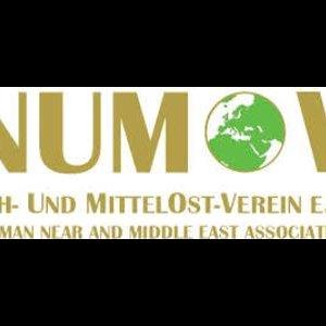 Iran Focal Point of NUMOV Confab