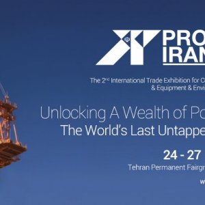 """""""Project Iran"""" Attracts Worldwide Businesses"""