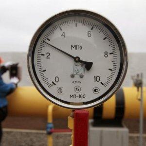 Gas Project in Armenia
