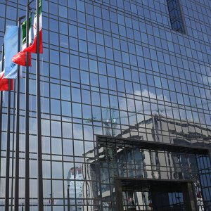 CBI Wants Amplified Italy Ties