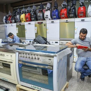 Credit Card Scheme Lifts Spirit of  Home Appliance Manufactures