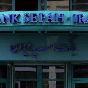 Bank Sepah to Reopen Frankfurt Office