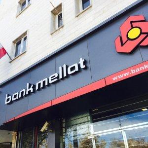 Bank Mellat Wins $4b Case Against UK