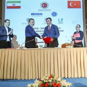 Turkey, Iran to Launch Joint Bank
