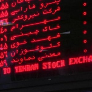 Sanctions Keep US From Investing in Iran