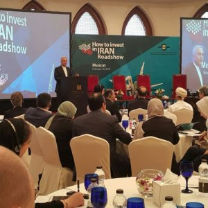 Tehran Targets Foreign Investors in Muscat