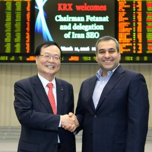 Stock Markets' Cooperation With S. Korea