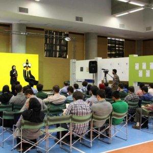 Iran's Startups Spicing Up